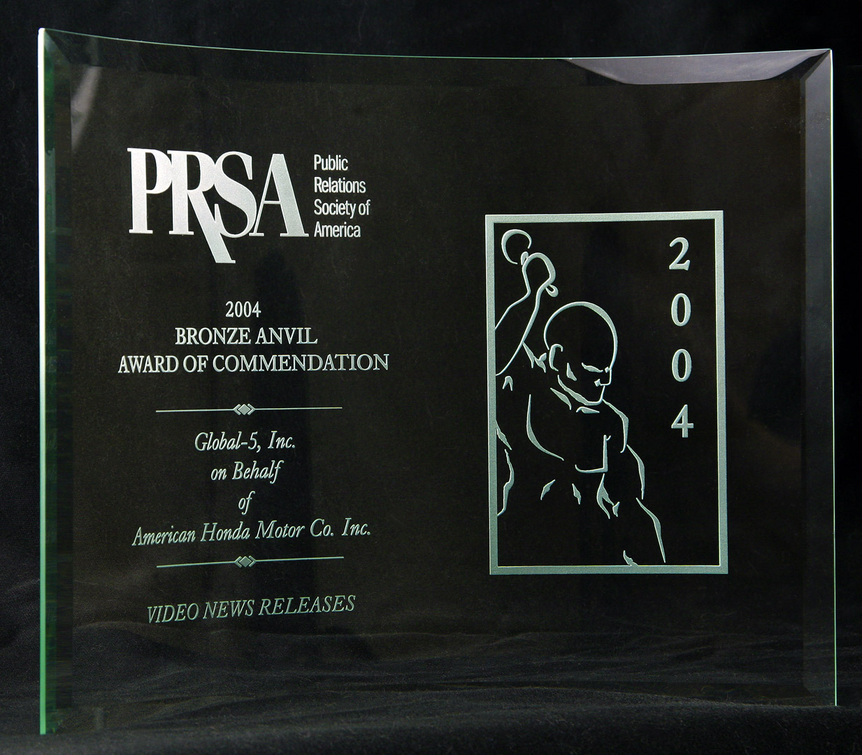 PRSA's 2004 Bronze Anvil Award