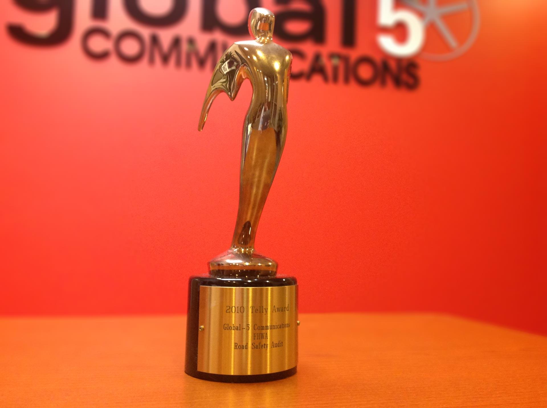 2009 Bronze Telly Award